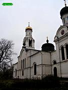 Церковь Николая Чудотворца - Рогачёво - Дмитровский район - Московская область
