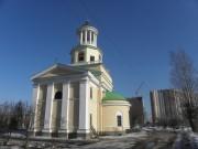 Областная больница г белгород вакансии