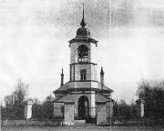Церковь Илии Пророка - Выборг - Выборгский район - Ленинградская область
