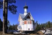 Церковь Александра Невского - Сосновый Бор - Выборгский район - Ленинградская область
