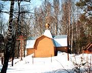 Церковь Георгия Победоносца - Каменка - Выборгский район - Ленинградская область