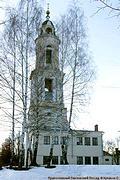 Церковь Воскресения Христова - Павловский Посад - Павлово-Посадский район - Московская область