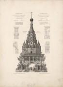 Церковь Рождества Христова - Ярославль - г. Ярославль - Ярославская область