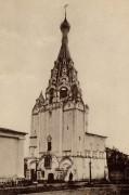 Ярославль. Рождества Христова, церковь