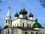Церковь Спаса Преображения на Городу - Ярославль - г. Ярославль - Ярославская область