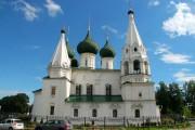 Ярославль. Спаса Преображения на Городу, церковь