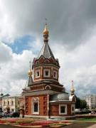 Ярославль. Александра Невского, часовня