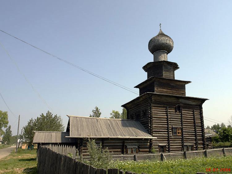 Церковь Илии Пророка, Белозерск