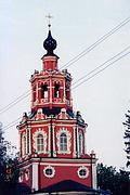 Церковь Спаса Нерукотворного Образа - Уборы - Одинцовский район, г. Звенигород - Московская область