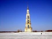 Колокольня собора Николая Чудотворца - Калязин - Калязинский район - Тверская область