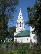 Кострома. Иоанна Богослова, церковь
