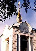 Церковь Троицы Живоначальной в Бежичах - Брянск - г. Брянск - Брянская область
