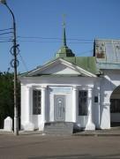 Кострома. Успения Пресвятой Богородицы, часовня