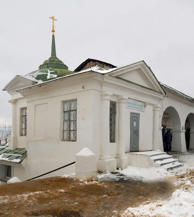 Часовня Успения Пресвятой Богородицы, Кострома