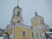 Собор Воскресения Христова - Брянск - Брянск, город - Брянская область