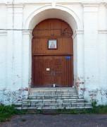 Новое. Духа Святого Сошествия, церковь