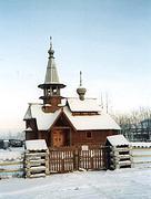 Церковь Василия Великого - Кировский район - Санкт-Петербург - г. Санкт-Петербург