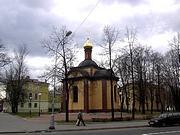 Часовня Игоря Черниговского - Санкт-Петербург - Санкт-Петербург, Пушкинский район - г. Санкт-Петербург