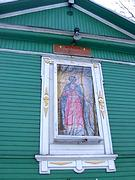 Церковь Александра Невского - Санкт-Петербург - Санкт-Петербург - г. Санкт-Петербург