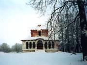 Церковь Ольги равноапостольной в усадьбе Михайловка - Санкт-Петербург - Санкт-Петербург, Петродворцовый район - г. Санкт-Петербург