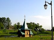 Часовня Константина и Елены - Санкт-Петербург - Санкт-Петербург, Петродворцовый район - г. Санкт-Петербург