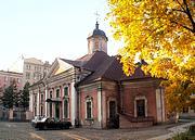 Церковь Трёх Святителей - Санкт-Петербург - Санкт-Петербург - г. Санкт-Петербург