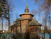 Церковь Рождества Христова - Мелихово - Чеховский район - Московская область