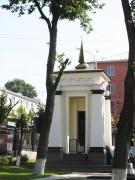 Кафедральный собор Александра Невского - Ижевск - г. Ижевск - Республика Удмуртия