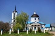 Церковь Покрова Пресвятой Богородицы - Буняково - Домодедовский район - Московская область