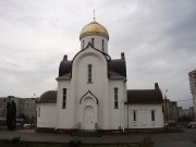 Церковь Александра Невского - Воронеж - г. Воронеж - Воронежская область