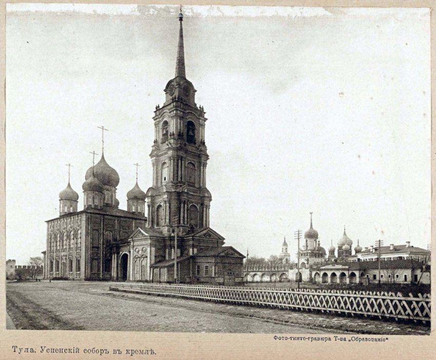 Кремль. Кафедральный собор Успения Пресвятой Богородицы, Тула