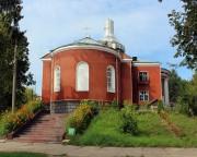 Собор Екатерины - Луга - Лужский район - Ленинградская область