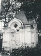 Собор Всех Святых - Тула - г. Тула - Тульская область
