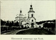 Богородичный Щегловский монастырь - Тула - г. Тула - Тульская область