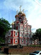 Церковь Собора Пресвятой Богородицы - Нижний Новгород - г. Нижний Новгород - Нижегородская область