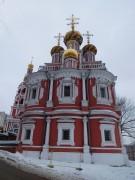 Нижегородский район. Собора Пресвятой Богородицы (