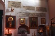 Собор Михаила Архангела - Нижний Новгород - г. Нижний Новгород - Нижегородская область