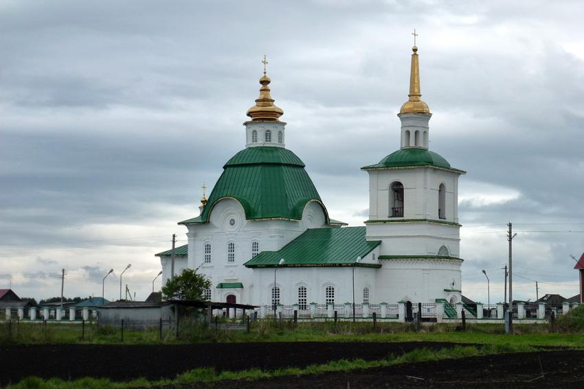 Церковь Спаса Преображения, Преображенка