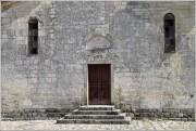 Церковь Симона Кананита - Новый Афон - Абхазия - Прочие страны