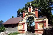 Новоафонский монастырь Святого Апостола Симона Кананита - Новый Афон - Абхазия - Прочие страны