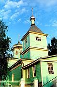Кафедральный собор Сергия Радонежского - Уфа - г. Уфа - Республика Башкортостан