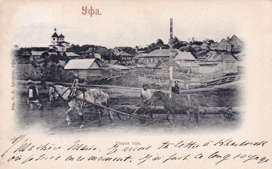 Собор Сергия Радонежского, Уфа