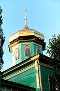 Собор Сергия Радонежского - Уфа - г. Уфа - Республика Башкортостан