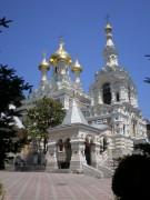 Собор Александра Невского - Ялта - г. Ялта - Республика Крым