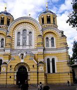 Собор Владимира равноапостольного - Киев - г. Киев - Украина, Киевская область