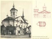 Церковь Успения Пресвятой Богородицы на Подоле - Киев - г. Киев - Украина, Киевская область