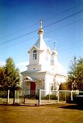 Церковь Николая Чудотворца - Федоскино - Мытищинский район, г. Долгопрудный - Московская область