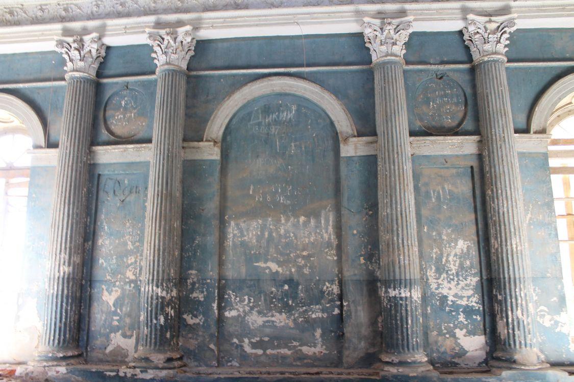 Церковь Казанской иконы Божией Матери, Ярополец