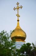 Минеральные Воды. Феодосия Кавказского, часовня