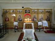 Вологда. Иоанна Златоуста (Мироносицкая), церковь